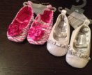 Пинетки.обувь для малышки