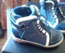 Ботинки в идиале