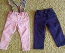 Новые брюки на 92р