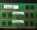 Оперативная память HP DDR2 256Mb