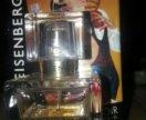 Чудесный парфюм Rouge Noir от Eisenberg 30мл