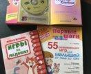 Книги обучающие для детей