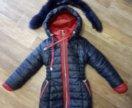 Зимняя куртка 5 лет