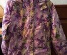 Куртка и брюки. Весна-осень Kerry. Размер 134.