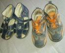 Обувь размер 27-28