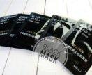 Чёрная маска для чистки пор