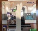 Xbox360 + Kinect + 13 игр(см фото) + джостик