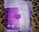 Пакеты для хранения грудного молока Avent