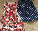 2 платья на лето