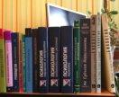 Учебники по психологии биологии психиатрии