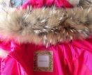 Зимний костюм Kerry Lux