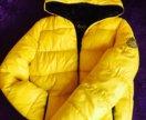 """💛Зимняя куртка """"GRISHKO""""💛"""