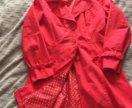 Красный плащ