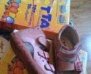 Детские сандалики ТОТТА