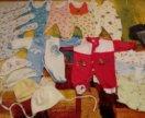 Пакет одежды 22 вещи-есть все для новорожденного