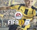 Монеты FIFA 17