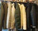 Куртка пальто плащ