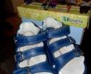 Обувь детская первые шаги.