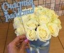 25 роз в коробке с топпером