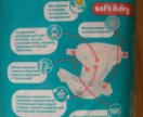 Подгузники памперсы 5