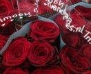 Розы красные голландия свежие