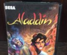 SEGA Aladdin