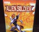 SEGA Alien Soldier