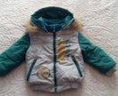 Детская куртка (зима)