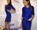 Новое платье цвета индиго