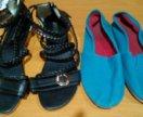 Обувь 36 р.