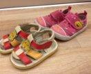 Обувь 20 размер