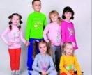 Детская одежда расспродажа