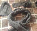 Шапка шарф митенки