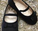 Туфли НМ для принцессы  22 р., стопа до 13,6 см.