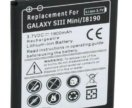 Аккумулятор на Samsung galaxy s3 mini