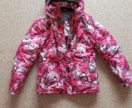 Куртка зимняя р-р 38-42