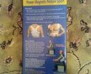 Магнитный корректор осанки