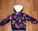 Куртка 86-92