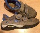 SuperFit ботиночки