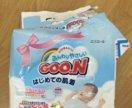 Подгузники Goon