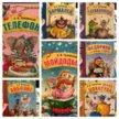 Детские книги К.И.Чуковского