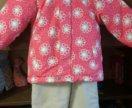 Зимний костюм штаны и куртка