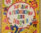 Детские развивающие книги тетради