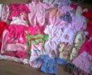 Три пакета детской одежды