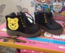 Суперскик ботиночки на меху