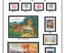Иллюстрированные листы для марок РФ 1992г.