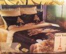 2-спальное постельное белье из искус. шёлка