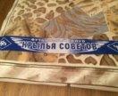 Футбольный шарф Крылья Советов