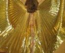 Крылья для восточного танца
