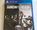 Rainbow six | осада игра для PlayStation 4